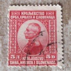 Sellos: YUGOSLAVIA - CORREO 1921 - SELLOS USADOS. Lote 277619053