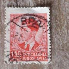 Sellos: 1939 - 1940 - YUGOSLAVIA - REINO - REY PEDRO II - 3 SELLOS USADOS. Lote 277619898