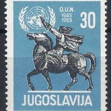 Sellos: YUGOSLAVIA 1955 - 10º ANIVERSARIO DE LA ONU - MNH**. Lote 277833728