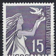 Sellos: YUGOSLAVIA 1955 - 10º ANIVERSARIO DE LA REPÚBLICA - MNH**. Lote 277833768