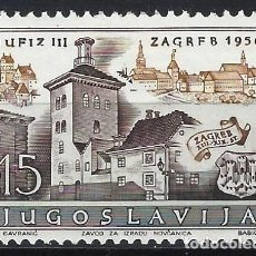 Sellos: YUGOSLAVIA 1956 - EXPOSICIÓN FILATÉTLICA INTERNACIONAL EN ZAGREB - MNH**. Lote 277833878