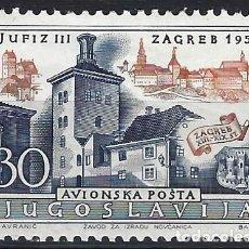 Sellos: YUGOSLAVIA 1956 - EXPOSICIÓN FILATÉTLICA INTERNACIONAL EN ZAGREB, AÉREO - MNH**. Lote 277833923