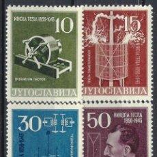 Sellos: YUGOSLAVIA 1956 - CENTENARIO DEL NACIMIENTO DE NIKOLA TESLA, S.COMPLETA - MNH**. Lote 277834153
