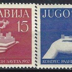 Sellos: YUGOSLAVIA 1957 - 1º CONGRESO DE LOS CONSEJEROS OBREROS, S.COMPLETA - MNH**. Lote 277834323