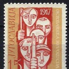 Sellos: YUGOSLAVIA 1957 - 40º ANIV. DE LA REVOLUCIÓN RUSA DE OCTUBRE - MNH**. Lote 277834473