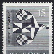 Sellos: YUGOSLAVIA 1958 - APERTURA DEL MUSEO POSTAL DE BELGRADO - MNH**. Lote 277834643