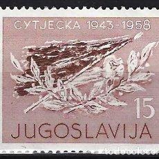 Sellos: YUGOSLAVIA 1958 - 40º ANIV. DE LA BATALLA DE SUTJESKA - MNH**. Lote 277834758