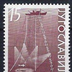 Sellos: YUGOSLAVIA 1958 - AÑO GEOFÍSICO INTERNACIONAL - MNH**. Lote 277835158