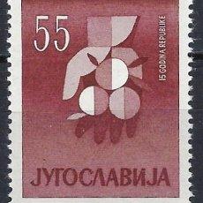 Sellos: YUGOSLAVIA 1960 - 45º ANIVERSARIO DE LA REPÚBLICA - MNH**. Lote 277835638