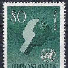 Sellos: YUGOSLAVIA 1960 - 45º ANIVERSARIO DE LA ONU - MNH**. Lote 277835693