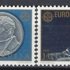 Sellos: YUGOSLAVIA 1980 - EUROPA, S.COMPLETA - MNH**. Lote 277835918