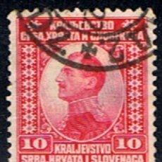 Timbres: YUGOSLAVIA // YVERT 131 // 1921 ... USADO. Lote 283692723