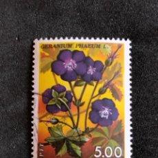 Timbres: SELLO DE YUGOSLAVIA - Ñ 70. Lote 288471613