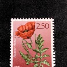 Timbres: SELLO DE YUGOSLAVIA - Ñ 70. Lote 288471938