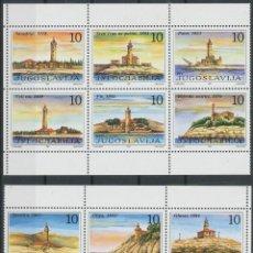 Sellos: YUGOSLAVIA 1991 IVERT 2354/65 *** FAROS DEL ADRIATICO Y DEL DANUBIO. Lote 288529713
