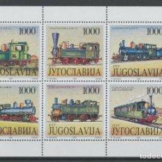 Sellos: YUGOSLAVIA 1992 IVERT 2412/7 *** LOCOMOTORAS DE VAPOR - TRENES. Lote 288530138