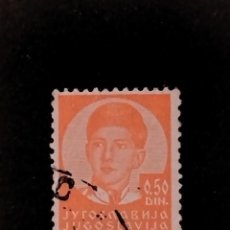 Sellos: SELLO YUGOSLAVIA - Ñ 78. Lote 288576803