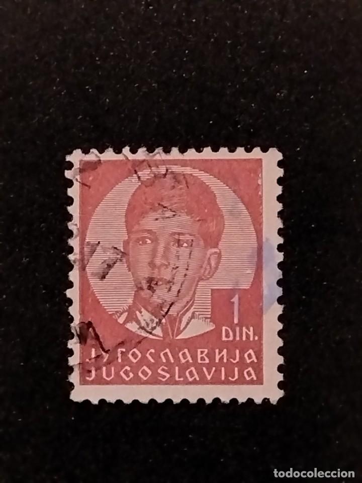 SELLO YUGOSLAVIA - Ñ 78 (Sellos - Extranjero - Europa - Yugoslavia)