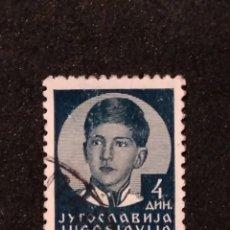 Sellos: SELLO YUGOSLAVIA - Ñ 78. Lote 288577018