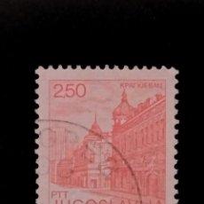 Sellos: SELLO YUGOSLAVIA - Ñ 79. Lote 288577658