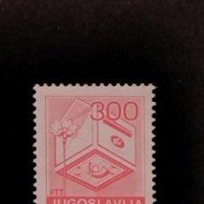 Sellos: SELLO YUGOSLAVIA - Ñ 79. Lote 288577718