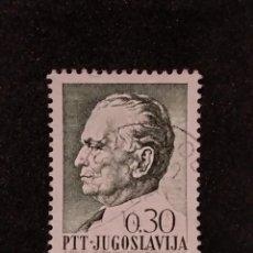 Sellos: SELLO YUGOSLAVIA - Ñ 79. Lote 288578113