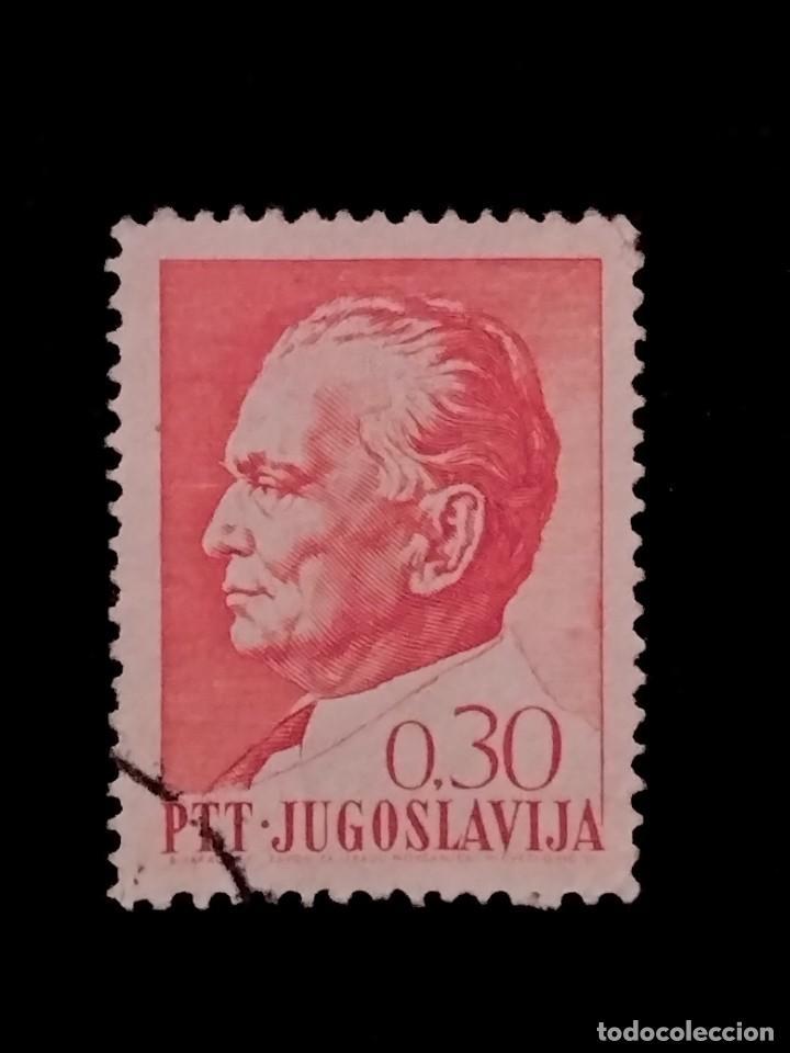 SELLO YUGOSLAVIA - Ñ 79 (Sellos - Extranjero - Europa - Yugoslavia)
