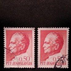 Sellos: SELLO YUGOSLAVIA - Ñ 79. Lote 288578253