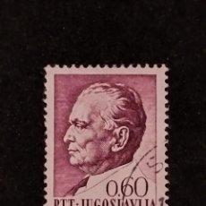 Sellos: SELLO YUGOSLAVIA - Ñ 79. Lote 288578328