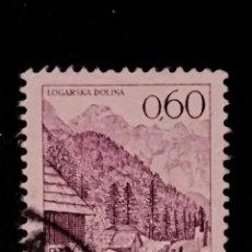 Timbres: SELLO DE YUGOSLAVIA - Ñ 74. Lote 288739048