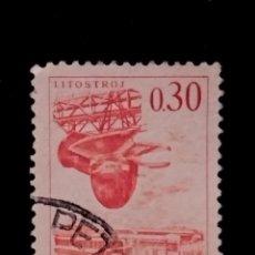 Timbres: SELLO DE YUGOSLAVIA - Ñ 74. Lote 288739113