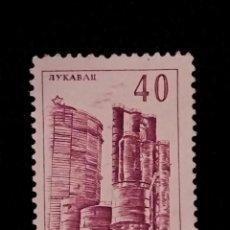 Timbres: SELLO DE YUGOSLAVIA - Ñ 74. Lote 288739188