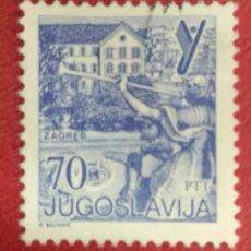 Sellos: YUGOSLAVIA. Lote 289517988