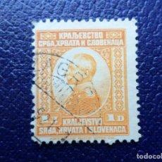 Sellos: -YUGOSLAVIA, 1921, REY PIERRE I, YVERT 138. Lote 289641878