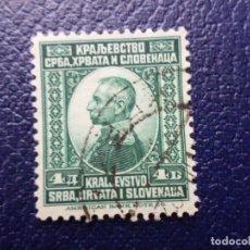 Sellos: -YUGOSLAVIA, 1921, REY PIERRE I, YVERT 140. Lote 289641993