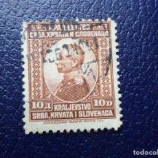 Sellos: -YUGOSLAVIA, 1921, REY PIERRE I, YVERT 142. Lote 289642058