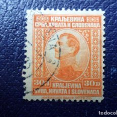Sellos: -YUGOSLAVIA, 1923, ALEXANDRE I, YVERT 154. Lote 289642178