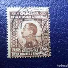 Sellos: -YUGOSLAVIA, 1924, ALEJANDRO I, YVERT 159. Lote 289642268