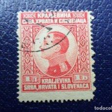 Sellos: -YUGOSLAVIA, 1924, ALEJANDRO I, YVERT 160. Lote 289642478
