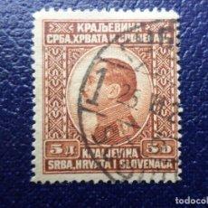 Sellos: -YUGOSLAVIA, 1924, ALEJANDRO I, YVERT 163. Lote 289642588