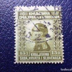 Sellos: -YUGOSLAVIA, 1924, ALEJANDRO I, YVERT 165. Lote 289642678