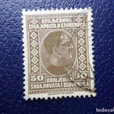 Sellos: -YUGOSLAVIA, 1926, ALEJANDRO I, YVERT 171. Lote 289642833