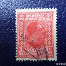 Sellos: -YUGOSLAVIA, 1926, ALEJANDRO I, YVERT 172. Lote 289642893