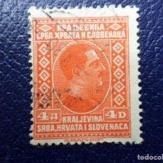 Sellos: -YUGOSLAVIA, 1926, ALEJANDRO I, YVERT 175. Lote 289643003