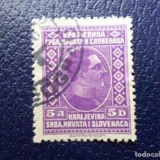 Sellos: -YUGOSLAVIA, 1926, ALEJANDRO I, YVERT 176. Lote 289643048
