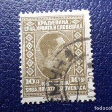 Sellos: -YUGOSLAVIA, 1926, ALEJANDRO I, YVERT 178. Lote 289643088