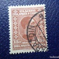 Sellos: -YUGOSLAVIA, 1926, ALEJANDRO I, YVERT 179. Lote 289643133