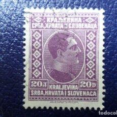 Sellos: -YUGOSLAVIA, 1926, ALEJANDRO I, YVERT 180. Lote 289643248