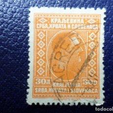 Sellos: -YUGOSLAVIA, 1926, ALEJANDRO I, YVERT 181. Lote 289643298