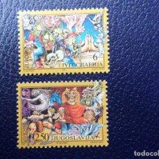 Sellos: -YUGOSLAVIA, 1997, EUROPA,CUENTOS Y LEYENDAS, YVERT 2681/82. Lote 289667448